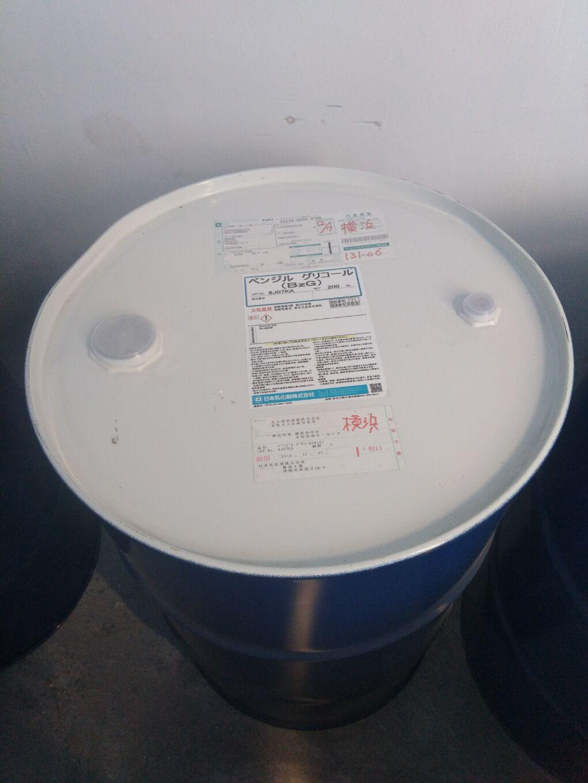 日本进口乙二醇苄醚BZG哪里有-深圳有口碑的日本进口乙二醇苄醚BZG供应商