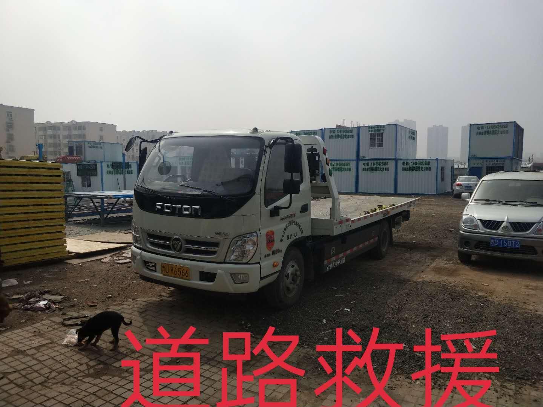青島高空作業車租賃廠家|青島高性價高空作業設備批售