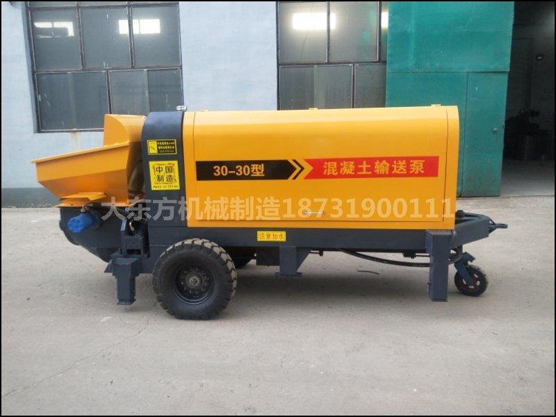 细石混凝土输送泵使用情况-供应河北信誉好的混凝土输送泵