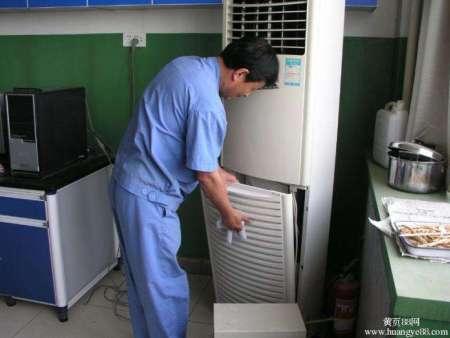 东郊格力空调售后维修_找有信誉度的西安空调售后,就来驿路家电