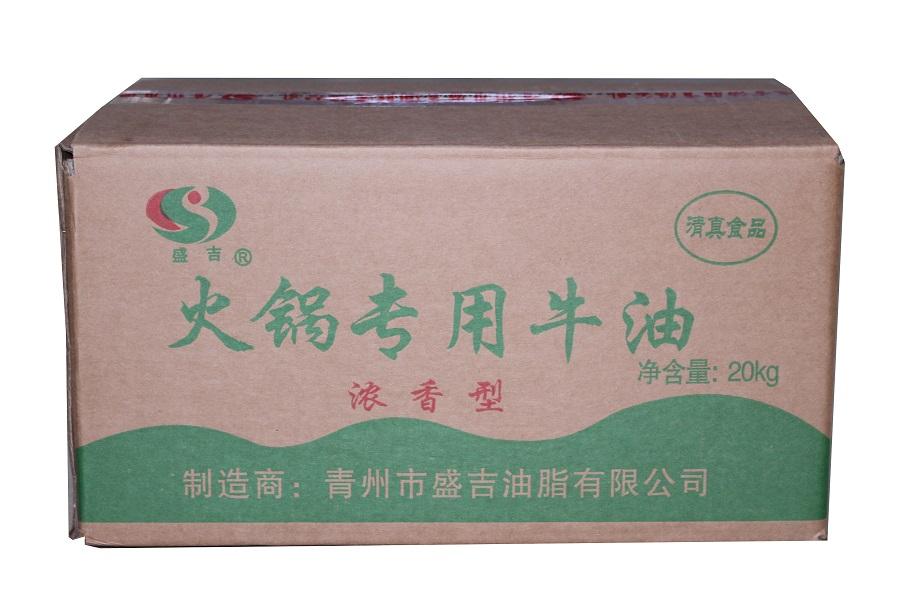 精炼牛油-采购口碑好的火锅牛油就找盛吉油脂