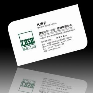 银川名片制做厂家-创想广告-靠谱的广告设计公司