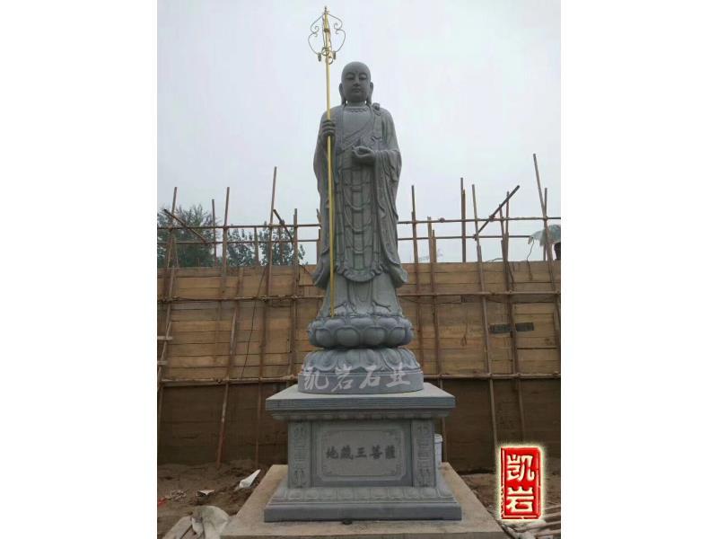 地藏菩萨石雕