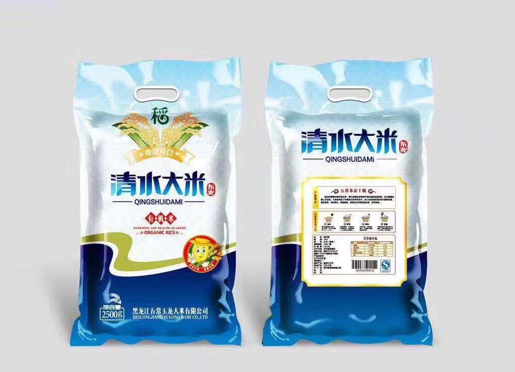 哈爾濱大米彩袋|哈爾濱大米軟包裝-哈爾濱鴻順