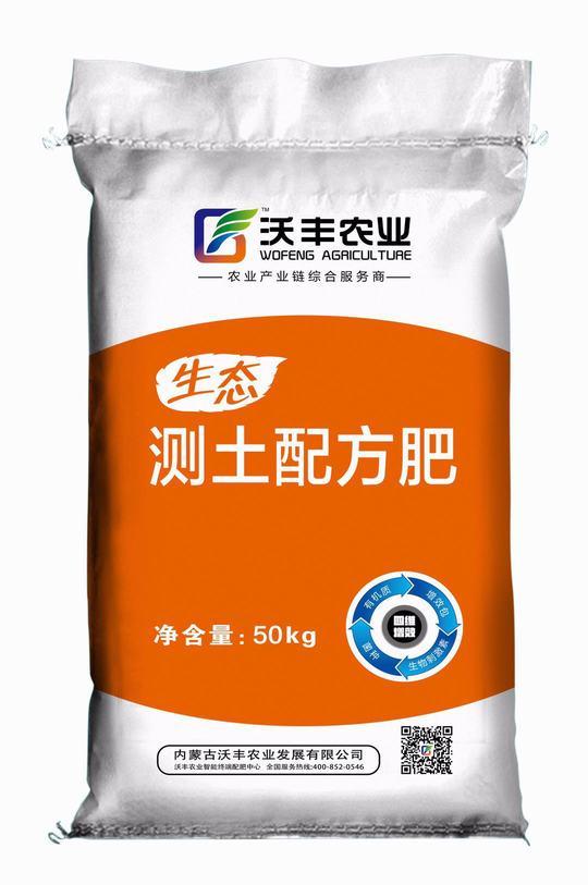 哈尔滨编织袋|哈尔滨包装-来哈尔滨鸿顺专业供应