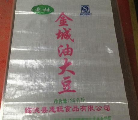 哈尔滨大米软包装|哈尔滨土豆袋-在哈尔滨鸿顺
