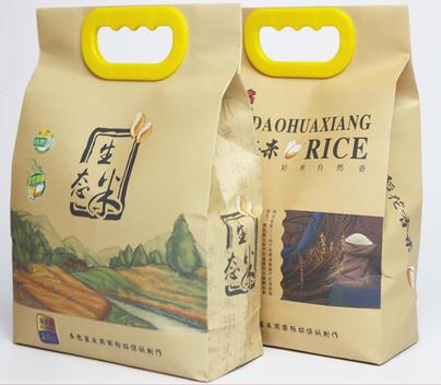 哈爾濱編織袋|哈爾濱包裝-哈爾濱順建材塑料製品