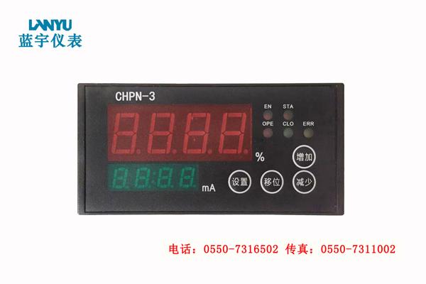 安徽價位合理的CHPN-3智能控制器供銷-CHPN-3使用說明