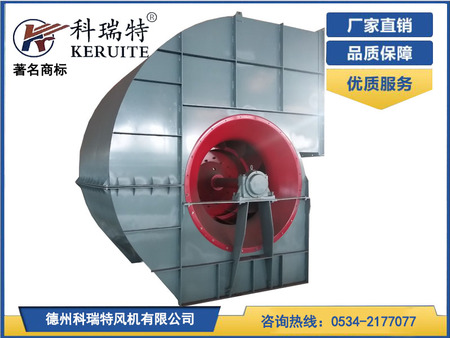 上海大风机价格,ccc认证,欢迎来电