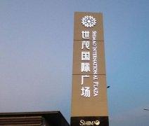 江苏精神堡垒代理-江苏精神堡垒供应