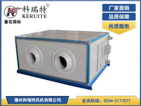 远程射流机组价格,科瑞特专注空调机组研发生产