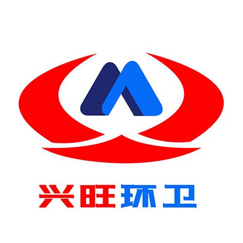 郓城县兴旺环卫机械销售中心