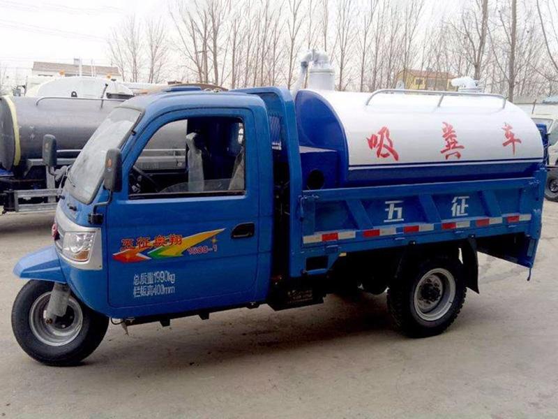小型吸污车价格|质量好的小型三轮吸粪车在哪能买到