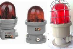 防爆灯具公司-上海哪里有供应优惠的防爆航空障碍灯