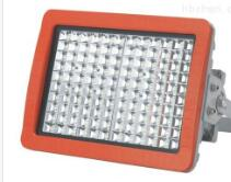 防爆免維護LED泛光燈