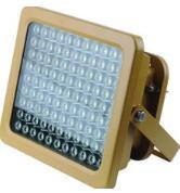 鎮江防爆免維護LED泛光燈-買防爆燈就來新黎明防爆