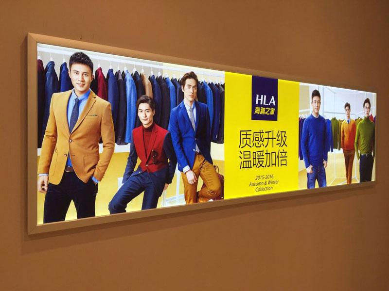 鄭州廣告物料制作