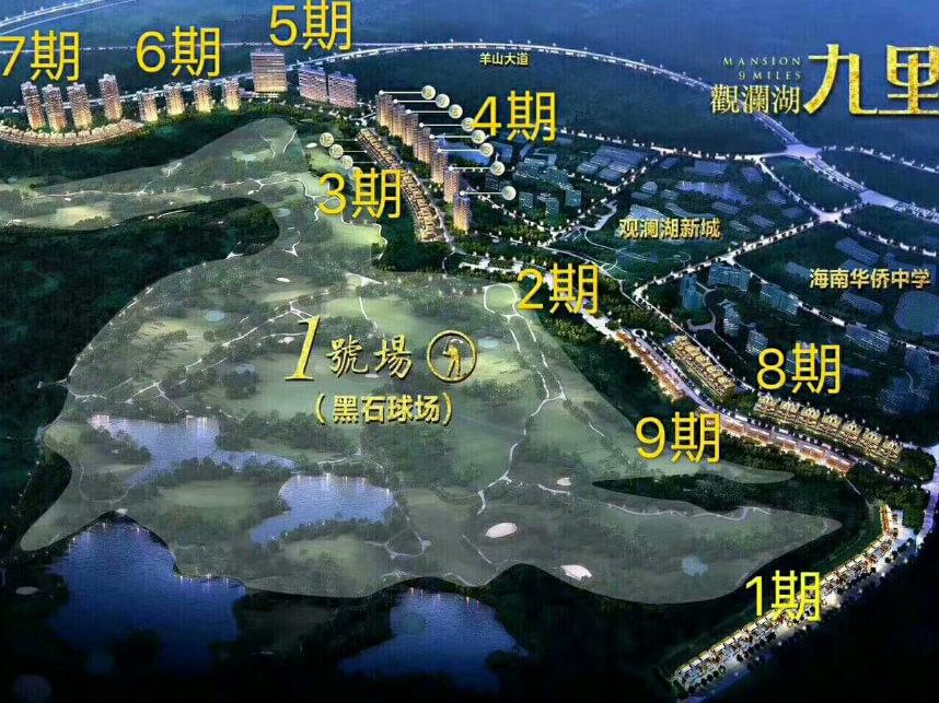 觀瀾湖九里值不值得買-海口可信賴的房產咨詢推薦