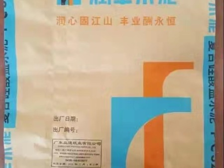 深圳水泥厂家排行-想要购买耐用的润丰水泥找哪家