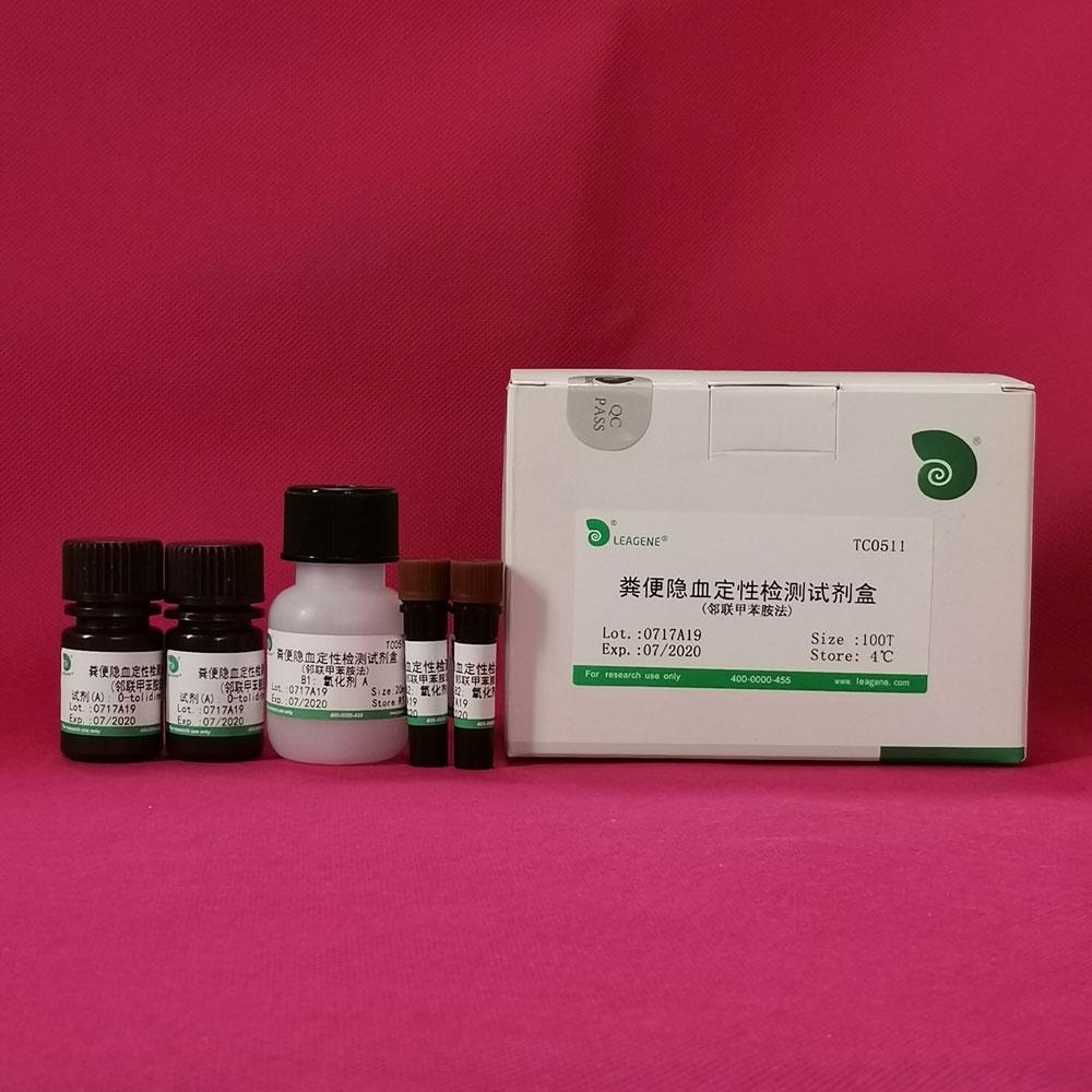 總糖與還原糖的區別-劃算的檢測試劑盒哪里有賣