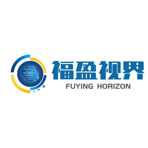 福盈科技(深圳)有限公司