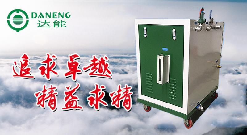 電熱蒸汽發生器價格-江蘇鑫達能供應優良的電熱蒸汽發生器