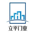 甯夏立平門業有限公司