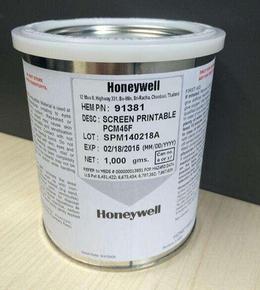 划算的霍尼韦尔散热膏厂家 上海霍尼韦尔导热膏