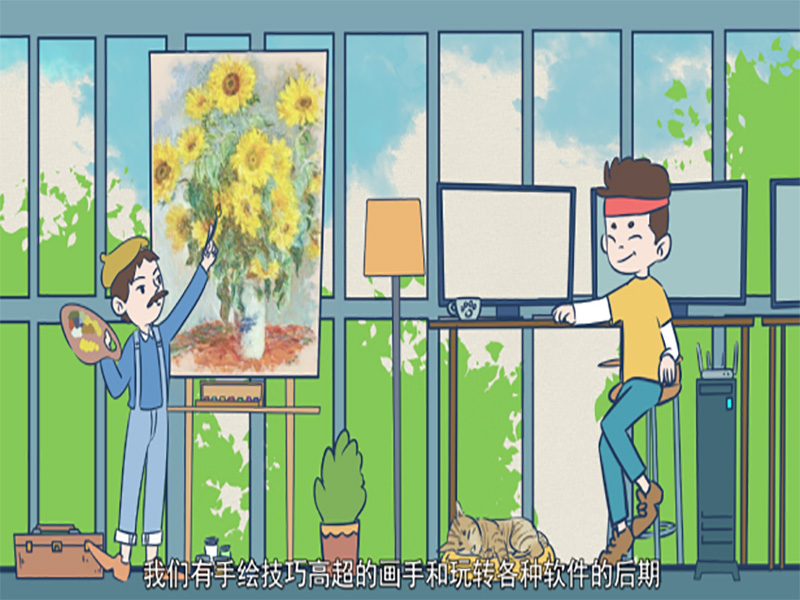 揚州手繪動畫公司-專業的MG動畫制作服務商