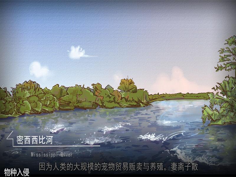 徐州宣傳視頻制作公司-想找創新的動畫視頻定制-就來京慧寧文化