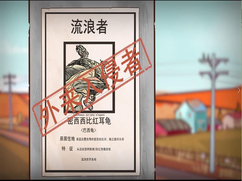 專業企業視頻宣傳_信譽好的江蘇動畫視頻定制公司