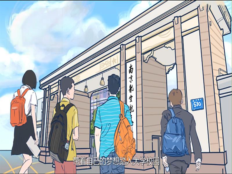長圖制作-江蘇口碑好的提供動畫視頻定制公司