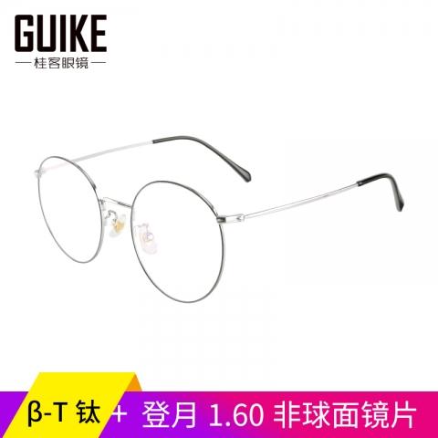 南宁眼镜店怎么选?桂客眼镜商城告诉您
