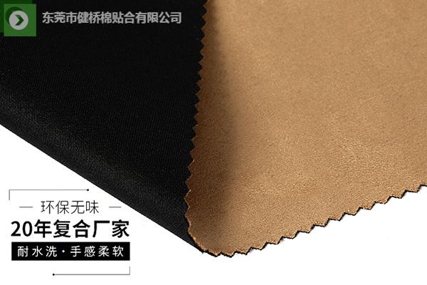 金凤桥复合科技公司提供质量硬的针织布复合仿皮绒产品