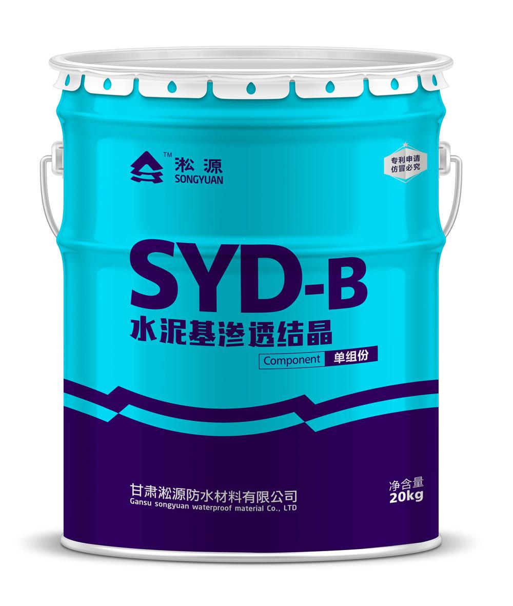 售卖水泥基渗透结晶防水涂料-甘肃销量好的水泥基渗透结晶防水涂料出售