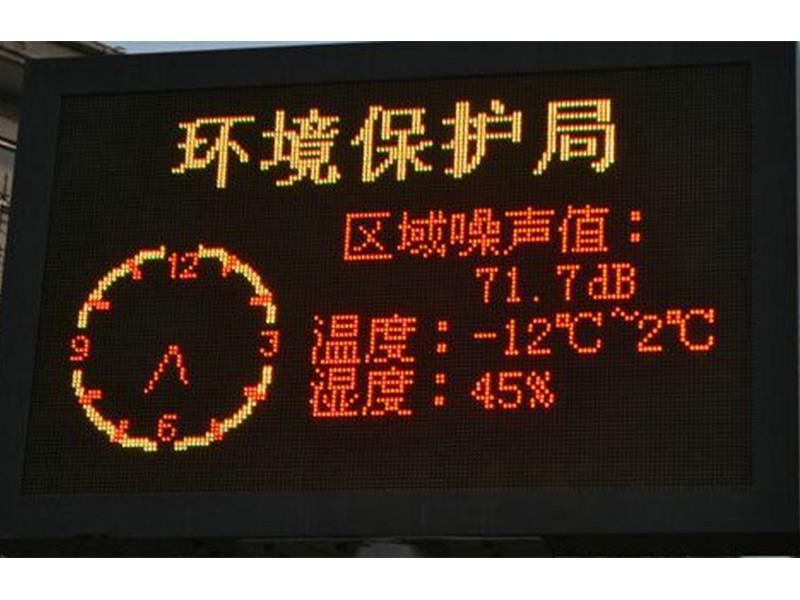 江蘇揚塵噪聲監測設備廠家-知名的噪聲監測設備品牌推薦