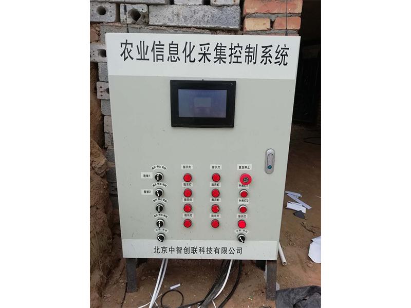 多功能综合检测仪厂家-北京性价比高的触屏土壤水分测试仪