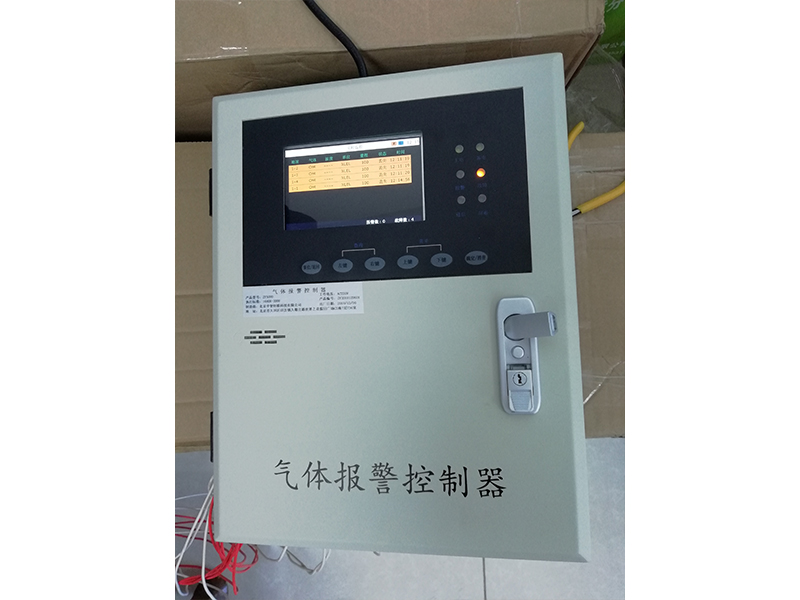 江苏空气质量监测设备厂家-专业的便携式氨气检测仪要到哪买