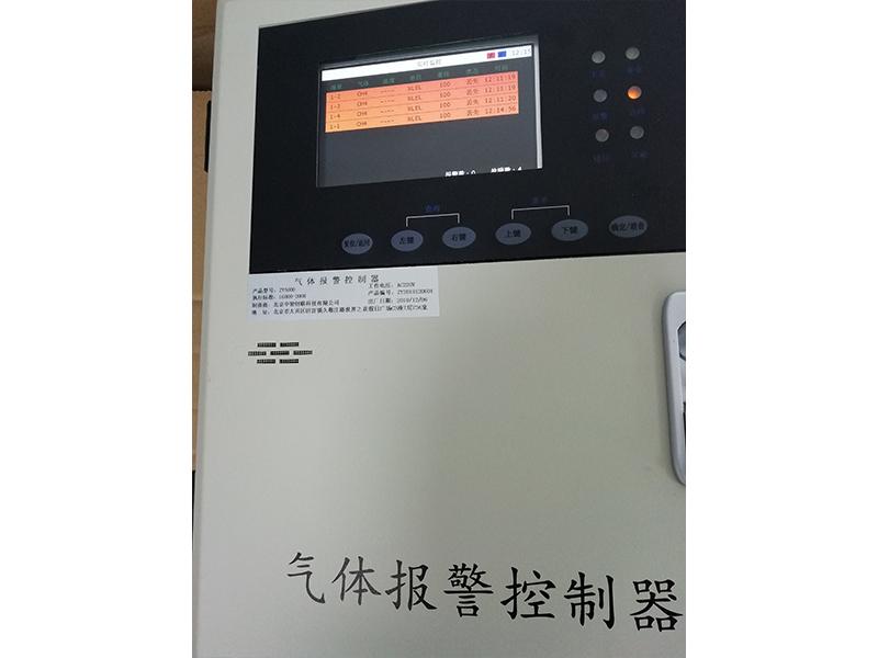 VOC在线监测设备系统_北京中智创联高质量的便携式氨气检测仪_你的理想选择