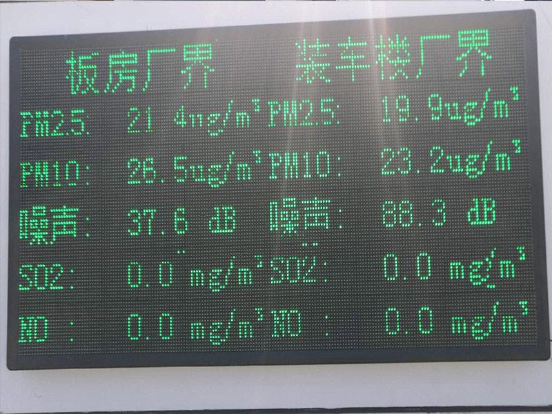 陕西景区生态环境气象站-北京中智创联_信誉好的气象站公司