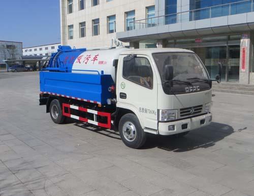 寧夏灑水車——來寧夏合力萬興灑水車制造