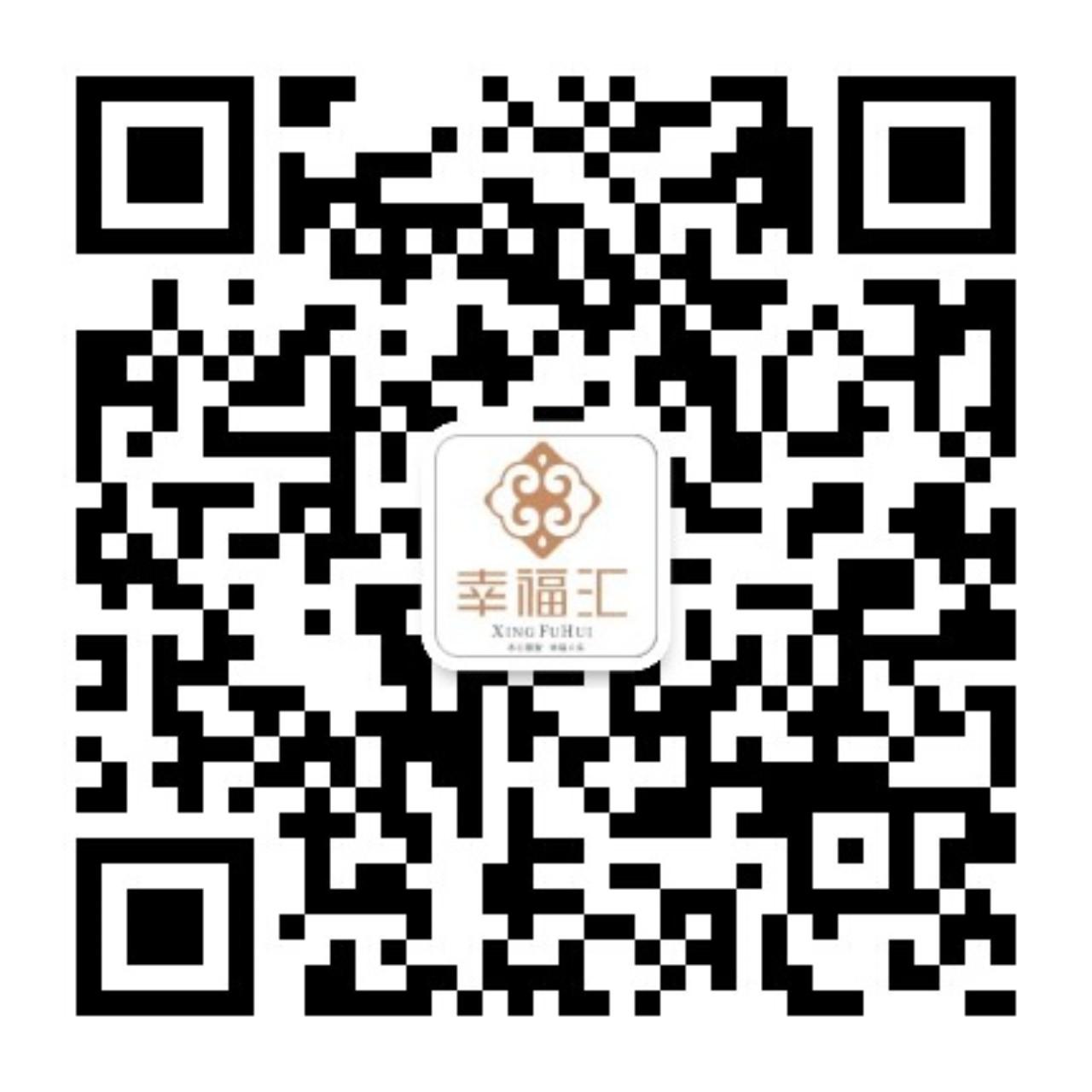 广州幸福汇-广东幸福汇文化机构怎么样