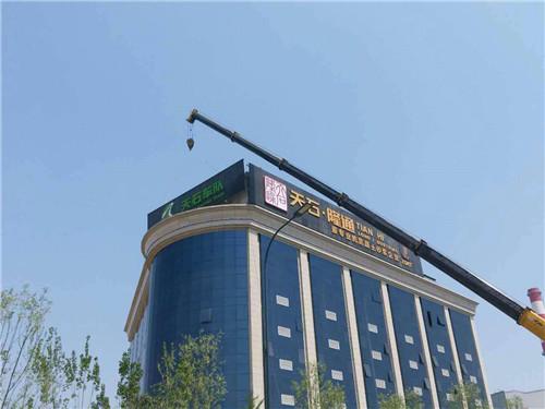 陕西户外广告牌制作|具有口碑的广告牌制作就在西安鑫城广告