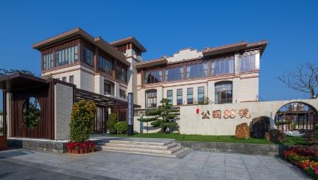 海南三亞公園88號最新咨詢-房產中介項目價格行情