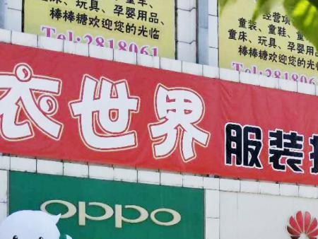 營口廣告牌匾-專業廣告牌匾制作找盤錦領航