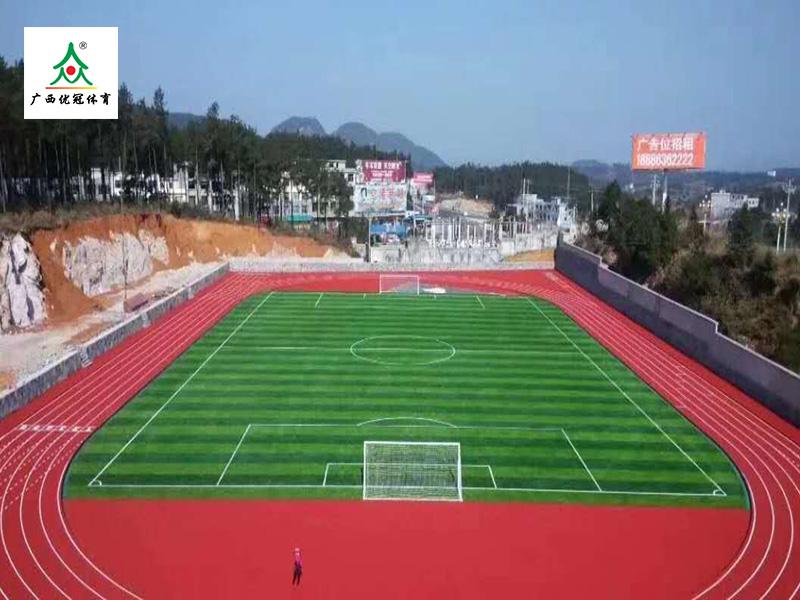 c人造草坪施工|贵州优良人造草坪足球场