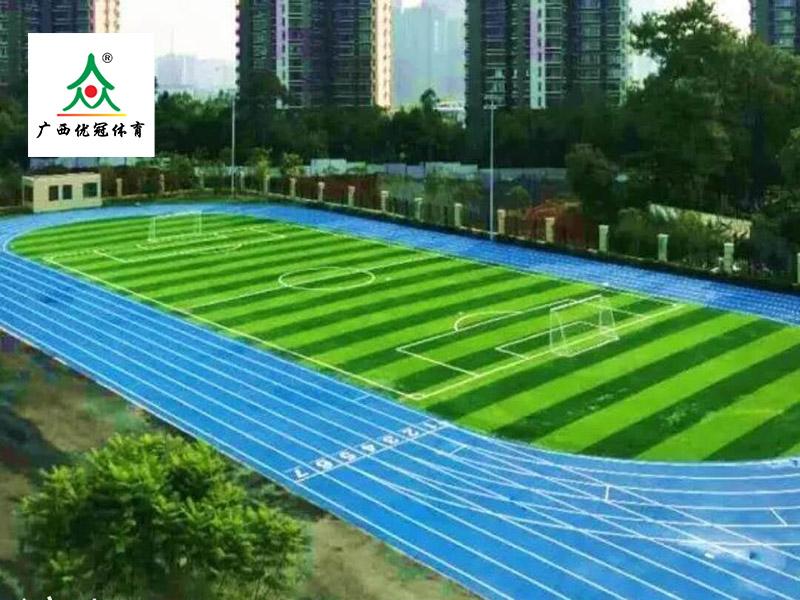 透氣型塑膠跑道,廣西塑膠跑道施工廠家