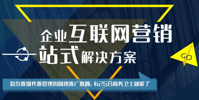 随州网络优化公司_武汉哪里有提供专业的商务卫士