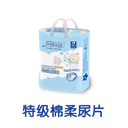 尿片供應商_福建報價合理的尿片供銷