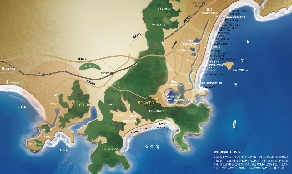 融创海棠湾位置_可靠的房产中介公司_海南正亚合信
